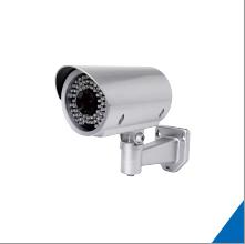 フルHD IP IRバレットカメラ (赤外線照射35m) DPR-7722