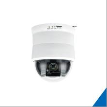 フルHD IP PTZカメラ (10倍ズーム) DPS-3102