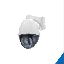 フルHD IP PTZカメラ(屋外対応・ 30倍ズーム・赤外線照射150m) DRS-1304